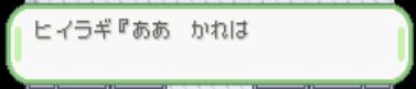 62011110会話 (3)