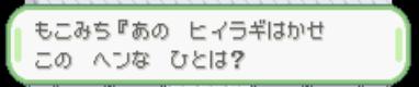 62011110会話 (2)