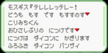 62011110会話 (1)