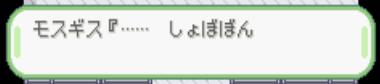 62011110会話 (6)