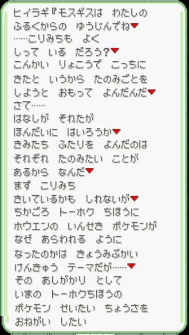 62011110会話 (7)