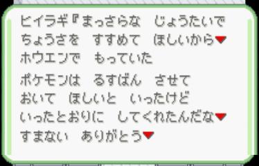 62011110会話 (9)
