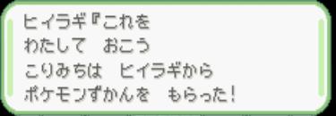 62011110会話 (8)