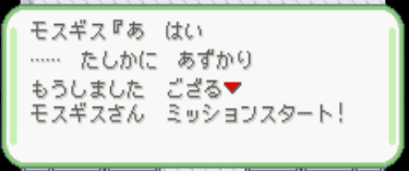 62011110会話 (16)