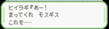 62011110会話 (15)