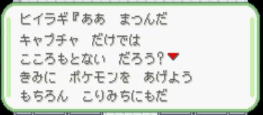 62011110会話 (12)