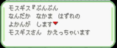 62011110会話 (14)