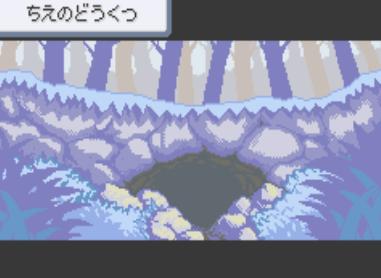 120110121知恵の洞窟