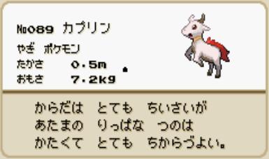 420110121ぽけもん (3)