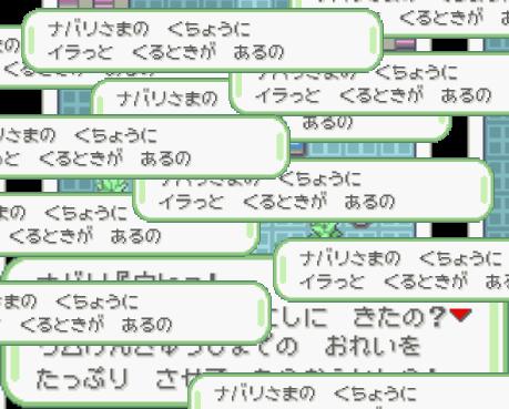 9ナバリ20110127 (1)