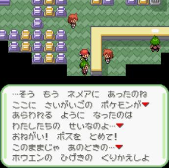 7ふくざあつな20110204