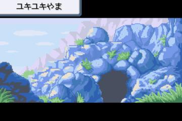 1ユキユキやまへ20110211
