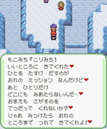 2うわめんどくせ20110211