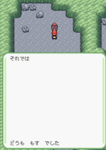 6会話あああ (4)