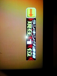 カラオケ1位