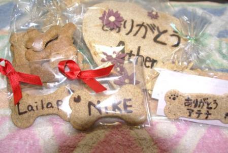 誕生日 クッキー