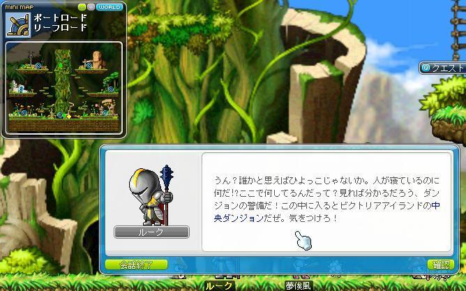 Maple101125_154200.jpg