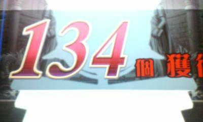 20090717190128.jpg