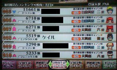 20090801141347.jpg