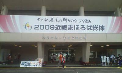 20090802110446.jpg