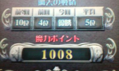 20090805204909.jpg