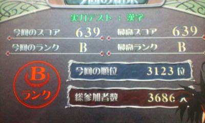 20090807144907.jpg