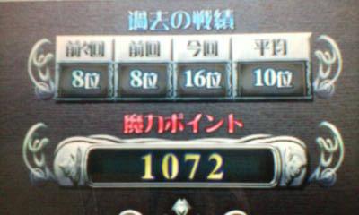 20090820112800.jpg
