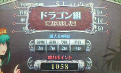 20090821115506.jpg