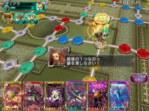 アヴァロンの鍵 オンラインゲーム