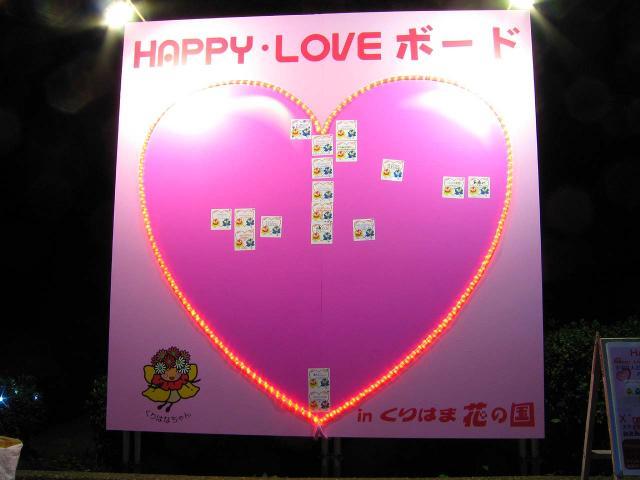 2008kuri_irumi05.jpg