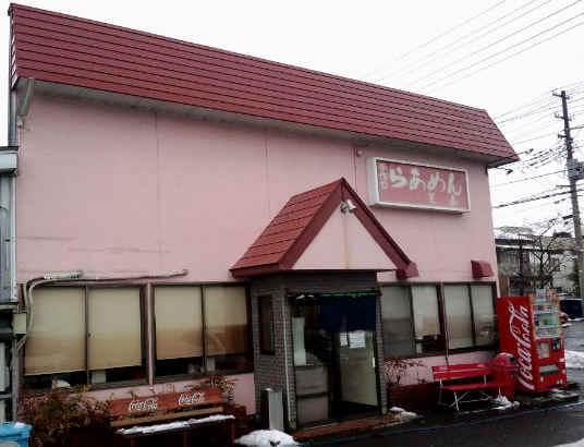 天山店120310