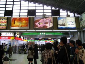 水戸駅内部