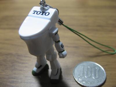 TOTO便器のストラップ