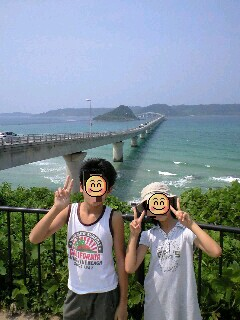 tunoshima2