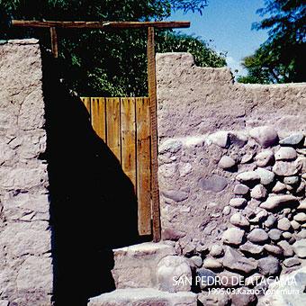 チリの風景0032