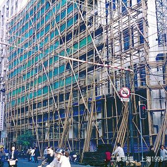 上海の工事現場