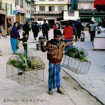 ネパール カトマンドゥSCAN0058