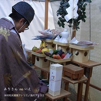 ありさんのいえRIMG0075