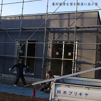 鈴木ブリキヤ10