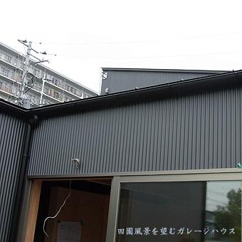 ガレージハウス0075