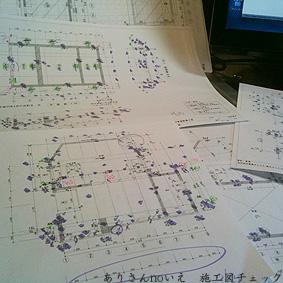 施工図チェック_0517