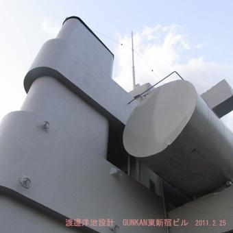 軍艦マンション08