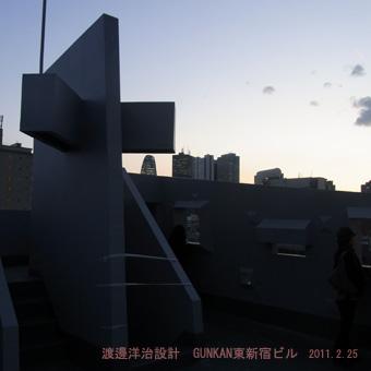 軍艦マンション0010