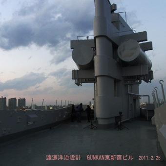 軍艦マンション0014