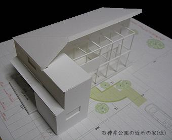 石神井公園の家7432