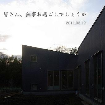 地震RIMG0043