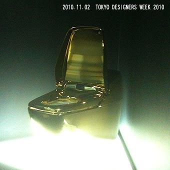 TDW_0272.jpg