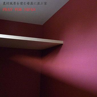 pray-for-japan0063.jpg