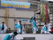 よさこい小山2009・3