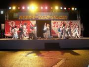 よさこい小山2009・8